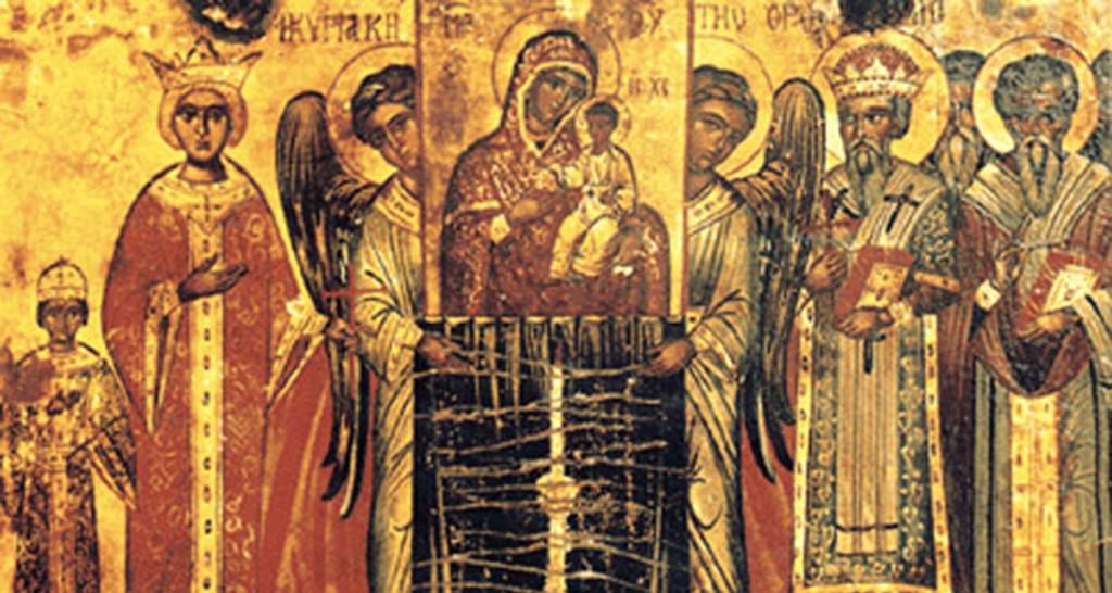 Εγκλύκλιος Κυριακής της Ορθοδοξίας