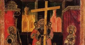 Εγκύκλιος επί τη εορτή της Υψώσεως του Τιμίου Σταυρού