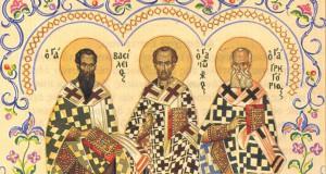 Εγκύκλιος Τριών Ιεραρχών 2015