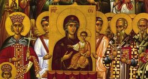 Εγκύκλιος Κυριακής της Ορθοδοξίας