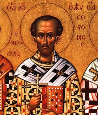 Εγκύκλιος Τριών Ιεραρχών