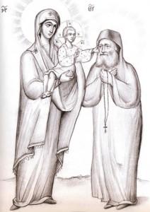 Ο Γέροντας Ιωσήφ ο ησυχαστής ασπάζεται τον Κύριο Ιησού Χριστό