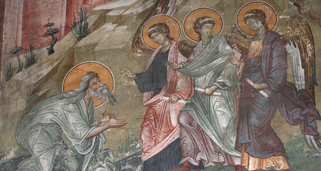 Η Αγία Τριάδα
