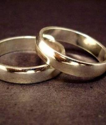 Δικαιολογητικά Γάμου